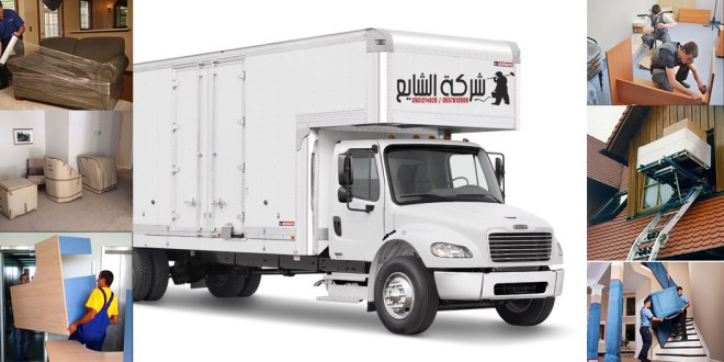 صورة شركة نقل اثاث بالرياض , افضل شركه نقل اثاث بالرياض
