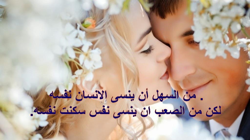 صورة كلام جميل عن الحب , بالصور اجمل كلام عن الحب