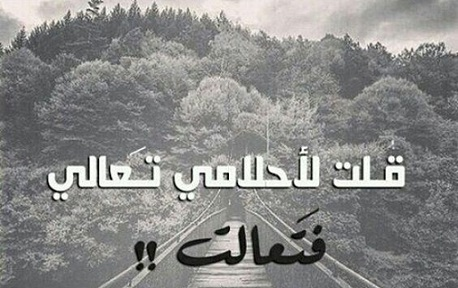 صورة كلام حزين عن الدنيا , بالصور كلام حزين وموجع عن الدنيا