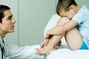 صور علاج كثرة التبول بالاعشاب , اقوى علاج طبيعى لعلاج التهاب المثانه و كثره التبول