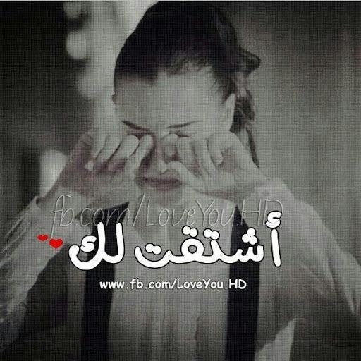 صور صور حزينه عن الحب , اجمل الصور الحزينه عن الحب