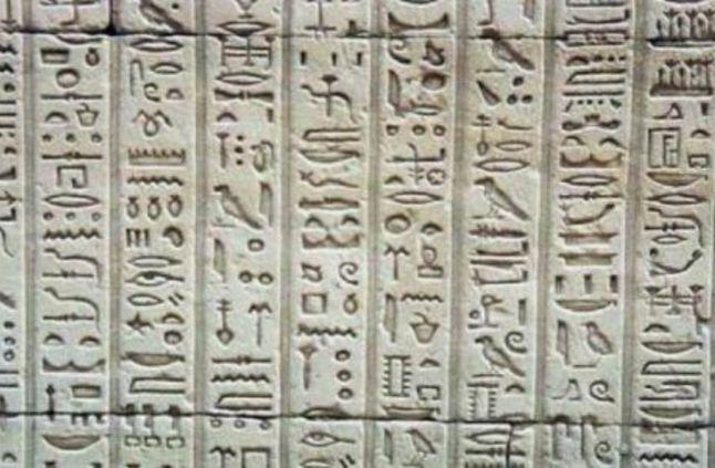 صورة فك رموز حجر رشيد , حجر رشيد اكتشافه وفك رموزه