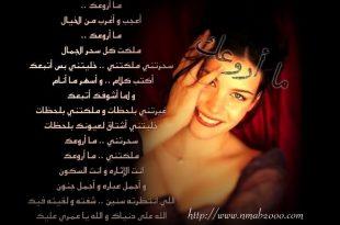 صور اشعار رومنسية اشعار العشاق , اجمل الاشعار الرومانسيه اشعار العشاق