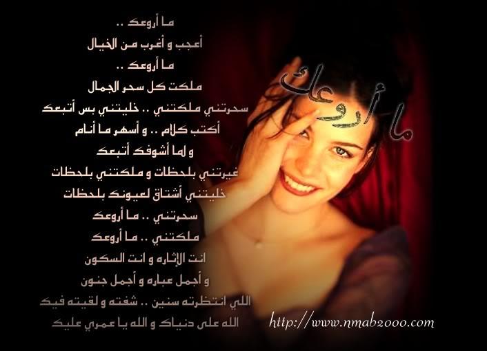 صورة اشعار رومنسية اشعار العشاق , اجمل الاشعار الرومانسيه اشعار العشاق