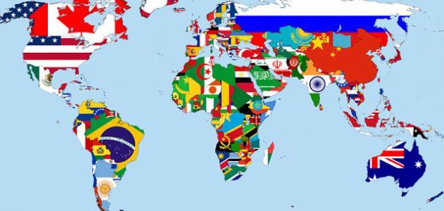 صورة اسماء جميع دول العالم , تعرف على اسامى دول العالم