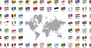 اسماء جميع دول العالم , تعرف على اسامى دول العالم