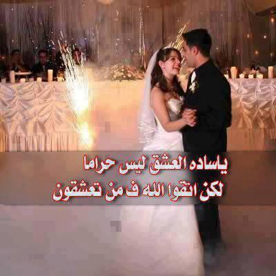 صور صور رومانسيه مكتوب عليها , اجمل صور رومانسيه مكتوب عليها اجمل العبارات