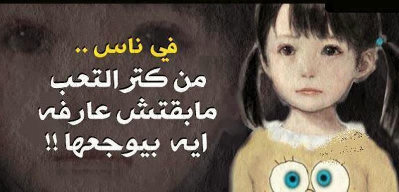 كلام حزين فيس بوك بالصور عبارات حزينه للفيس بوك شوق وغزل