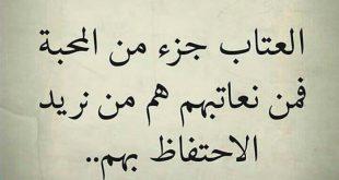 صورة رسالة عتاب لزوجي , مسدجات حزينة للزوج