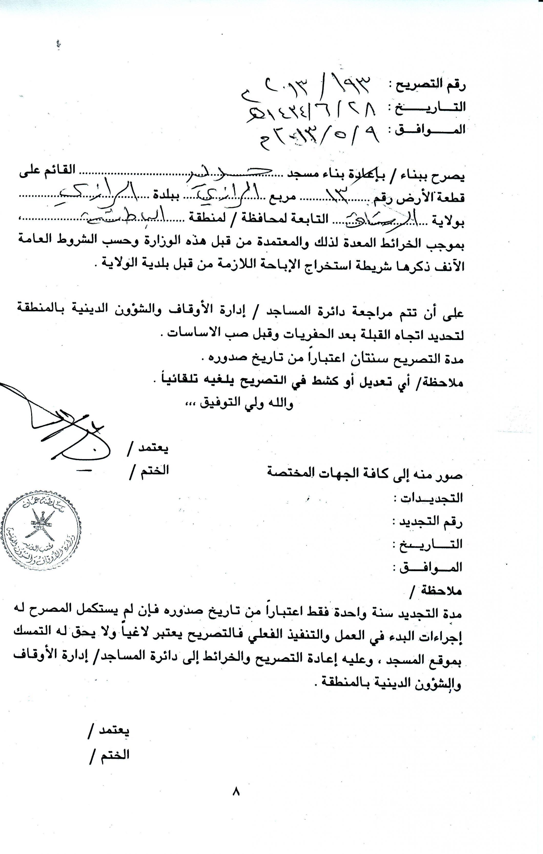 صورة رسالة طلب مساعدة مالية , رسائل فريدة عن طلب المساعدات المالية