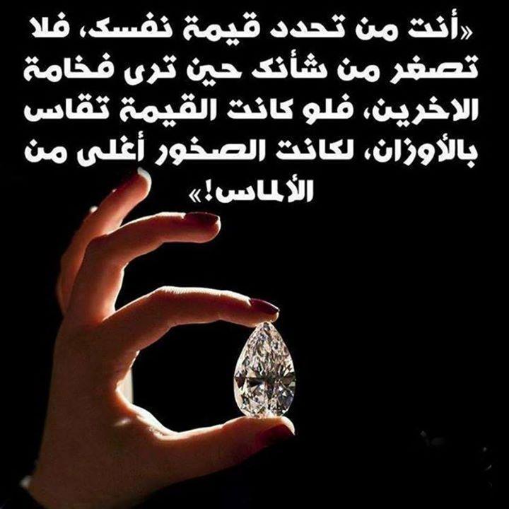صورة فيس بوك كلام من ذهب , عجائب الفيس بوك