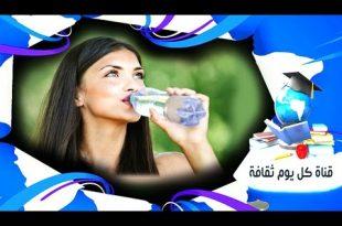 صور الشعور بالعطش رغم شرب الماء , اسباب العطش المستمر