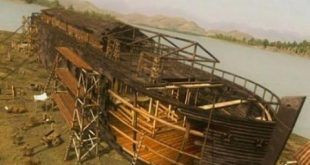 صورة اين تقع سفينة نوح , في اي بلد توجد سفينه نوح
