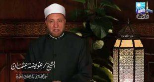 صور هل قطرة العين تفطر الصائم , حكم وضع القطره في نهار رمضان
