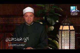صورة هل قطرة العين تفطر الصائم , حكم وضع القطره في نهار رمضان