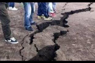 صورة تفسير حلم الزلزال الخفيف , معني الزلزال في الحلم