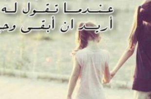 صور كلمات عن الصداقة جميلة , خواطر جميلة عن الصداقة والصديق المخلص
