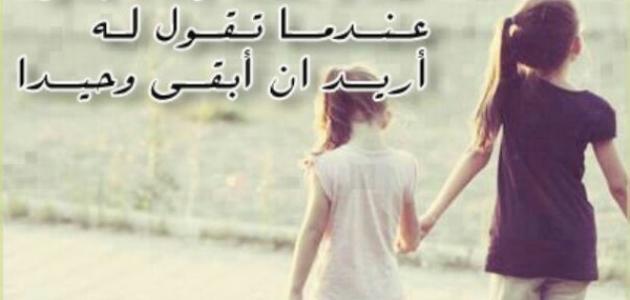 صورة كلمات عن الصداقة جميلة , خواطر جميلة عن الصداقة والصديق المخلص
