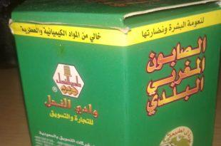 صور افضل انواع الصابون المغربي , تمتعى ببشرة اجمل مع هذا الصابون