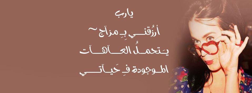 صورة كلمات معبرة فيس , رمزيات فيس بوك جميله معبره
