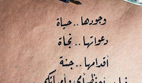 صور كلمات معبرة فيس , رمزيات فيس بوك جميله معبره