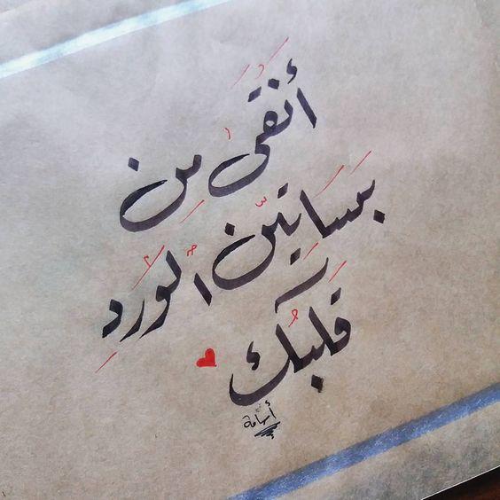 صورة احلى شعر الغزل , اشعار حب و رومانسيه