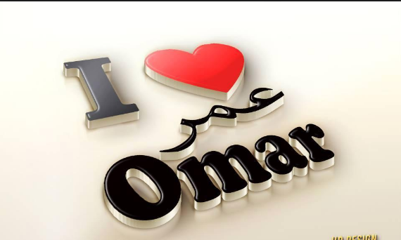 صورة صور لاسم عمر , معاني اسم عمر