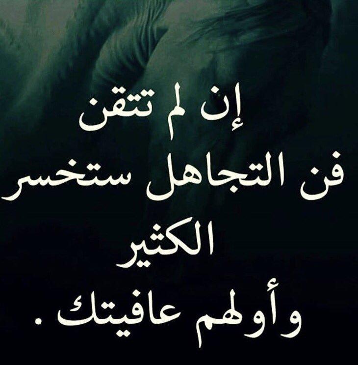 صورة الاهمال من الحبيب , كلمات عن اهمال الحبيب للفيس بوك 3728 2