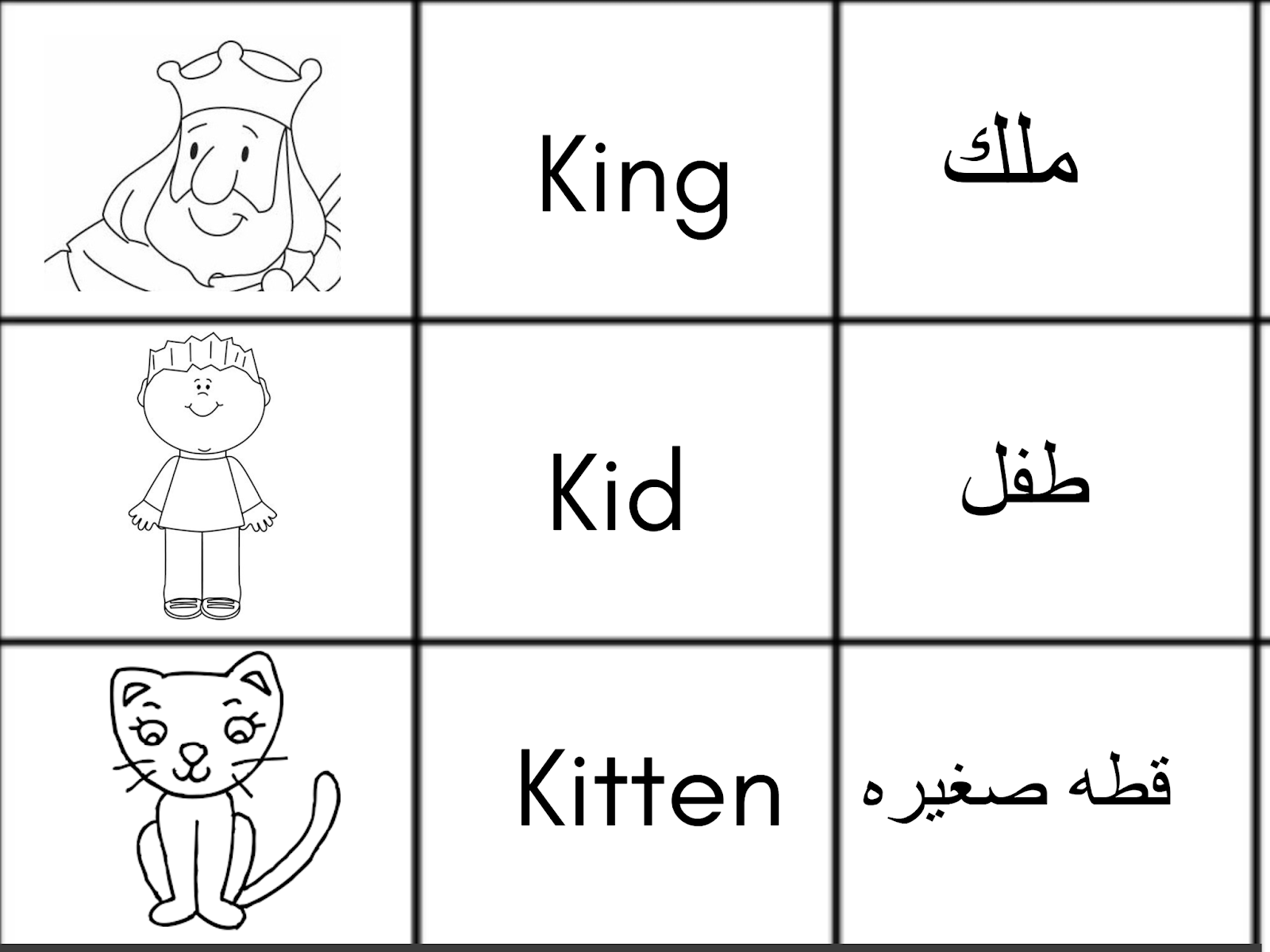 صورة كلمات بحرف k , صور و كلمات مزخرفه بحرف k 3731 1