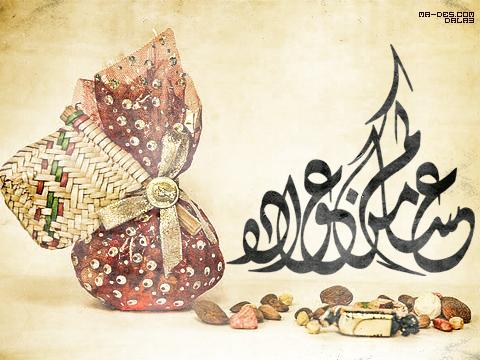 صورة تهاني عيد الفطر بالصور , بطاقات تهنئه بعيد الفطر للفيس بوك