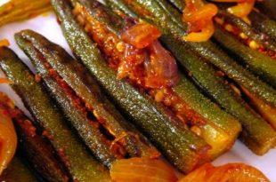 صور كيفية طبخ البامية , طريقه عمل طاخن الباميه