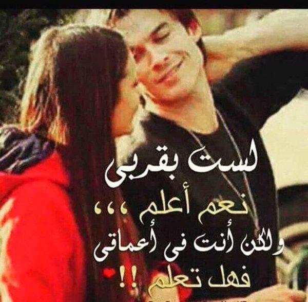صورة صور رومانسيه فيها كلام , صور حب للفيس بوك