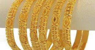 صورة لبس اساور الذهب في المنام , معني لبس الدهب في الحلم