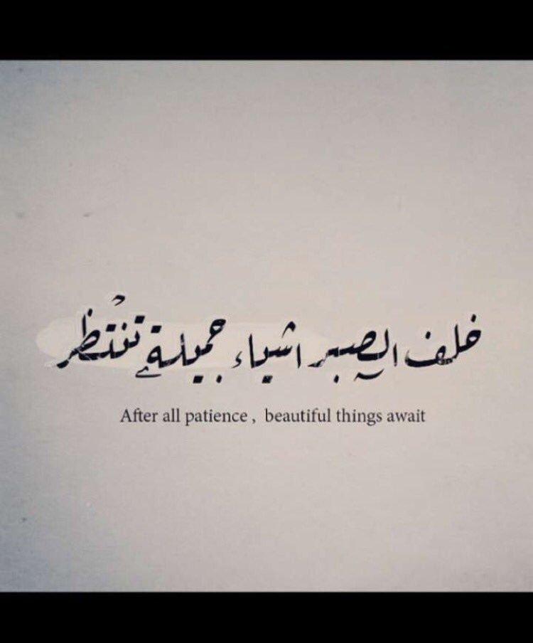 معنى كلمة بيج بالعربي