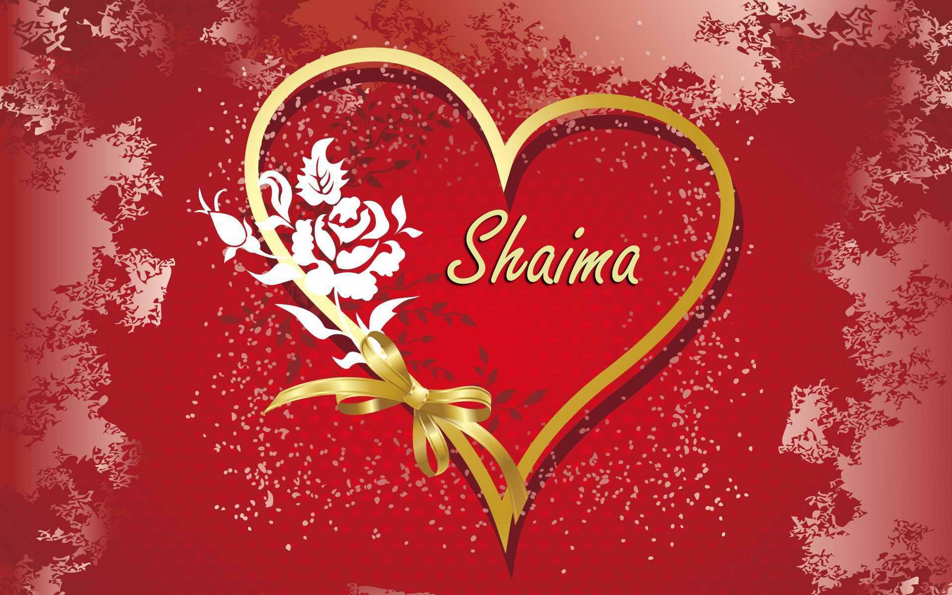 صور اسم شيماء متحرك , رمزيات لاسم شيماء للفيس بوك