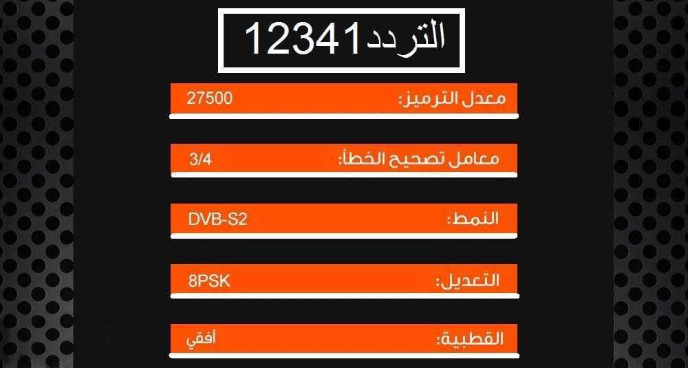 صورة تردد قناة ام بي سي برو سبورت , تردد ام بي سي برو علي عرب سات