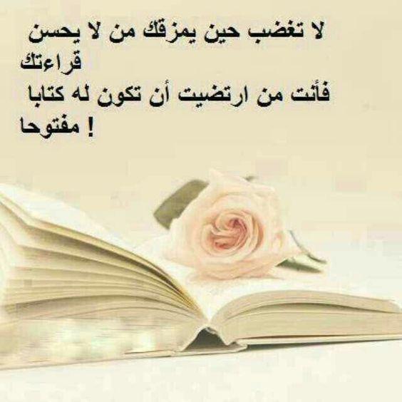 صورة كلمات رائعة فيس بوك , بوستات فيس بوك