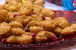 صورة غادة التلي حلويات , وصفات و اسرار الحلويات مع غاده التلي