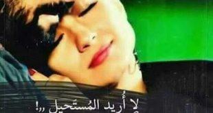 صورة اجمل صور حب وغرام , رمزيات حب للفيس بوك