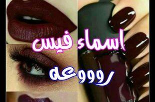 صورة اسماء شباب للفيس , اجدد اسماء والقاب للفيس بوك