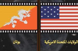 صور اقوى دول العالم عسكريا , ترتيب دول العالم الاقوي عسكريا