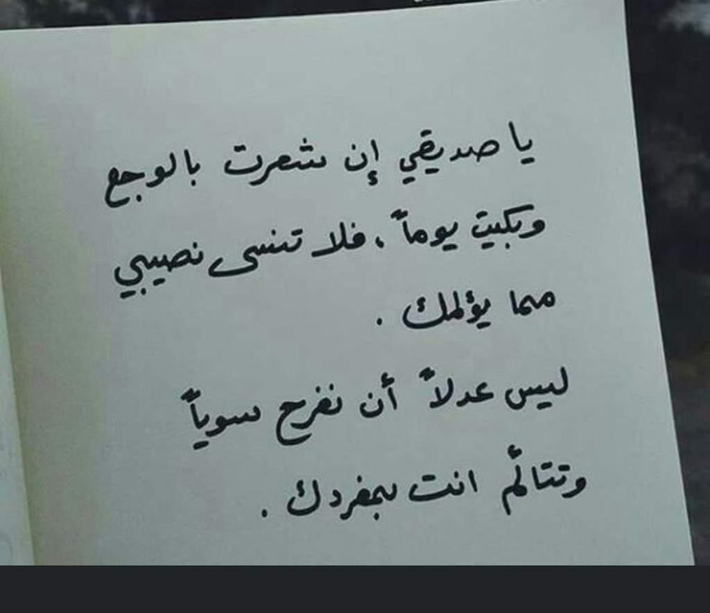 صورة اجمل ماقيل في الصداقة , مقولات عن الصداقه الحقيقيه