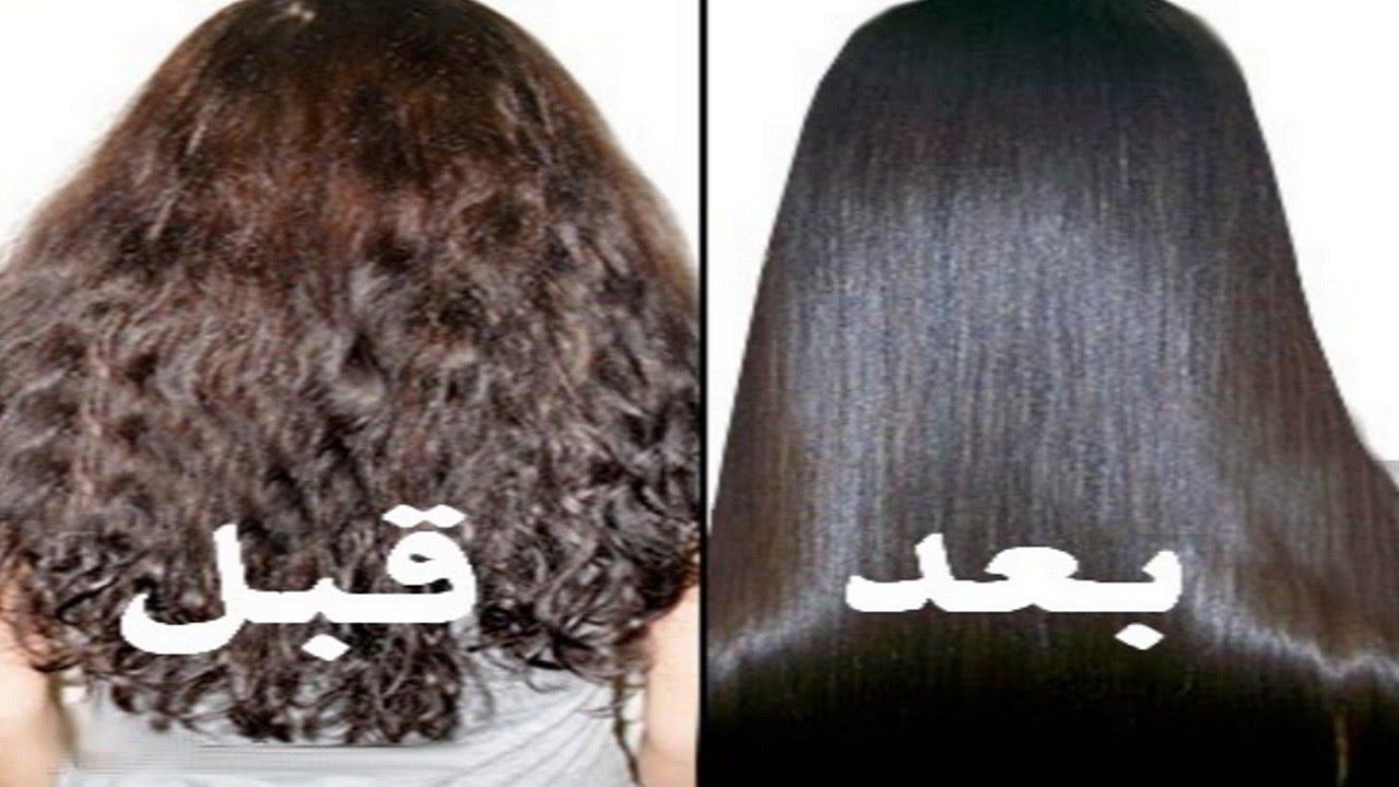 صورة فرد الشعر بالاعشاب , طريقه فرد الشعر بالاعشاب
