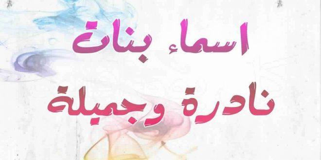 صور معنى اسم برزان , اسم برزان في المعجم العربي