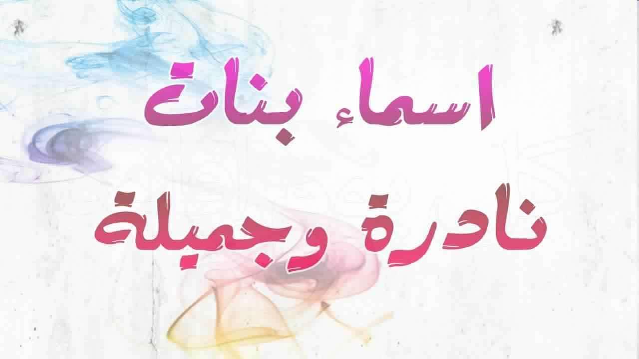 صورة معنى اسم برزان , اسم برزان في المعجم العربي