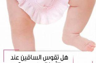 صورة تقوس الساقين عند الاطفال بالصور , من اكثر الظواهر شيوعا في الاطفال