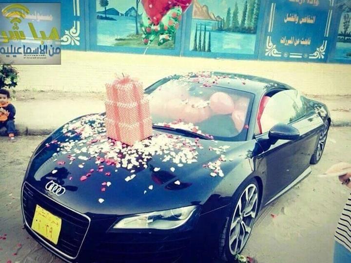 صور الحب في السيارة , مظاهر الحب المنتشرة