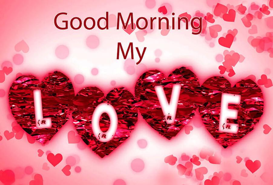 صورة صور صباح الخير يا حبيبي , اجمل عبارات صباح