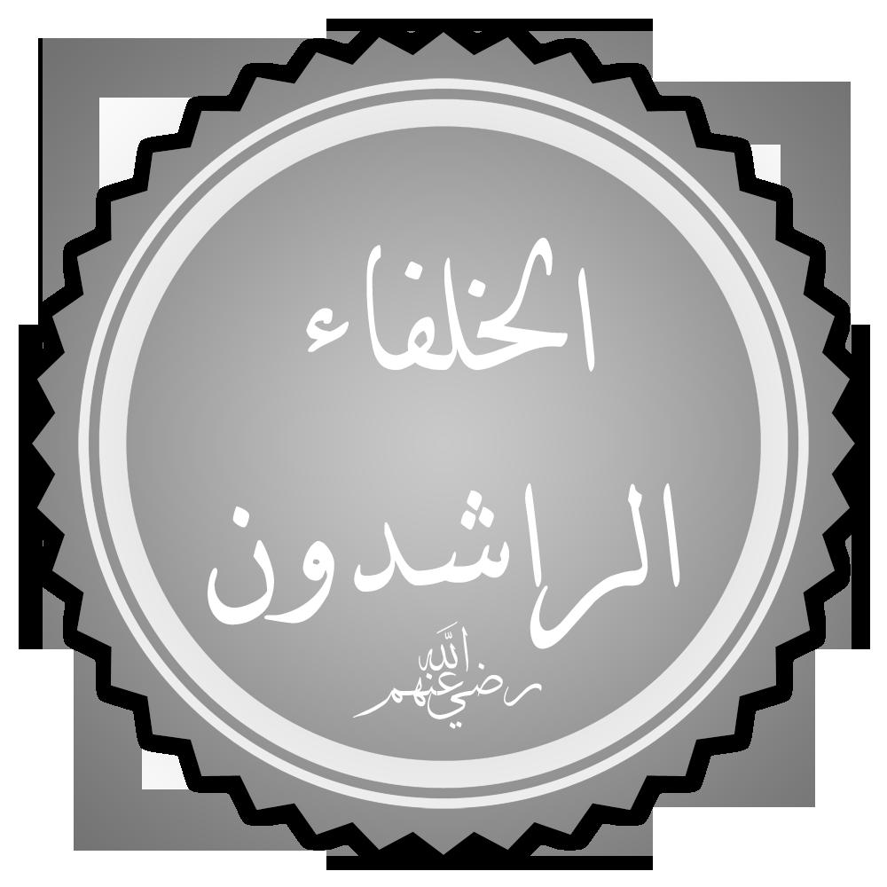 صورة رسالة عمر بن الخطاب الى عمرو بن العاص , رسالة نادرة من قديم الزمن