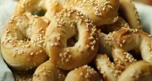 صورة موالح رمضانية ليبية , مخبوزات مالحه ليبيه